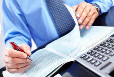 начало,бизнес,счетоводство
