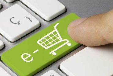 търговия,електронно,нап