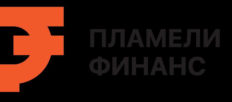 Пламели Финанс ЕООД